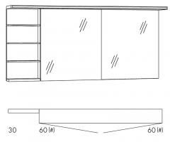 Marlin Motion Armoire de toilette, Étagère (!) à gauche, Bandeau avec éclairage LED, 150 cm